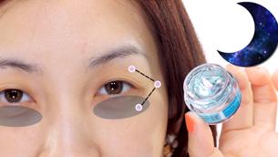 5 điều cần biết khi sử dụng kem dưỡng vùng mắt